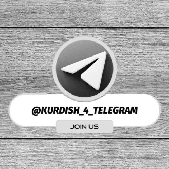 The best: kurdish telegram channel