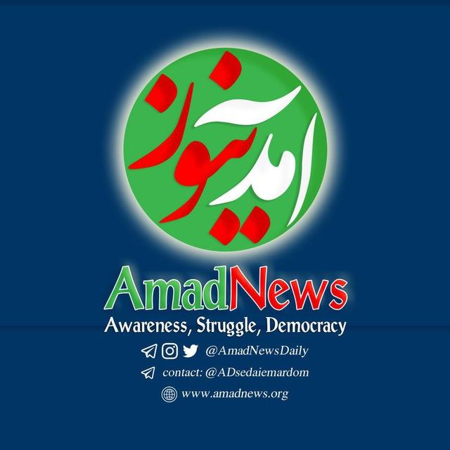 Daily news telegram channel