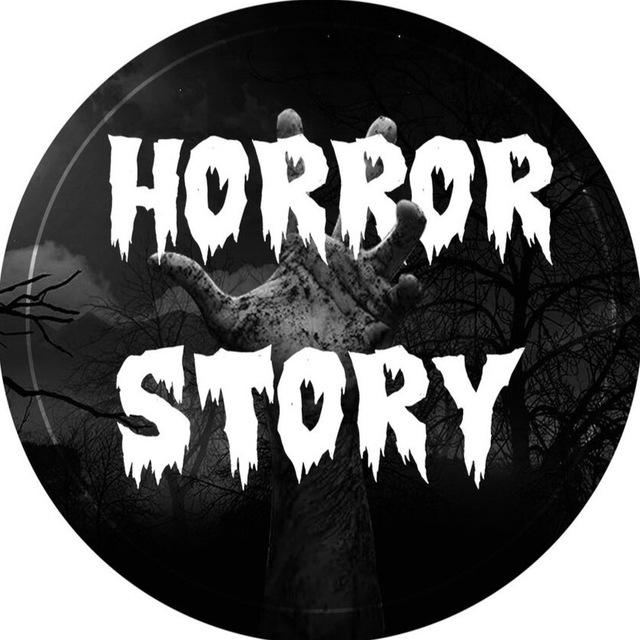 Rating: telegram horror channel