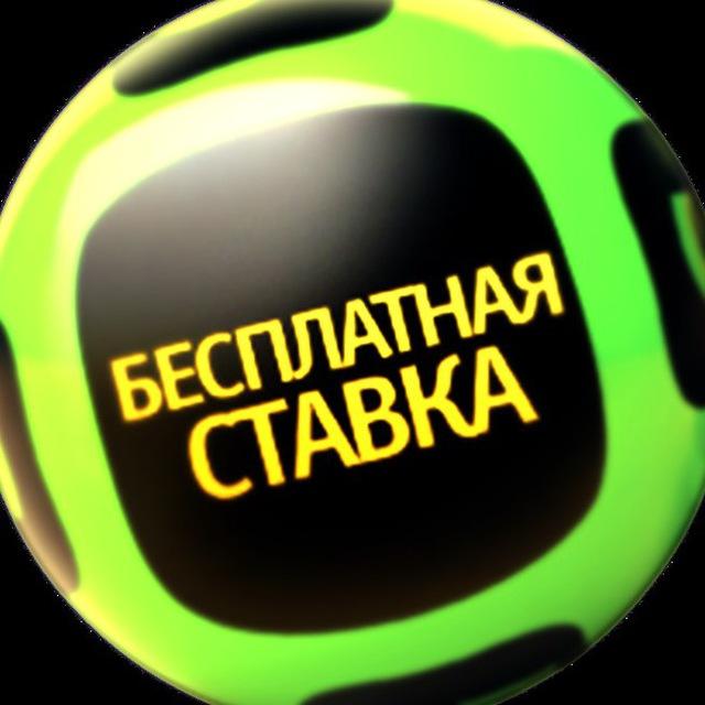Прогноз на спорт олимп букмекерская контора как ставить ставки